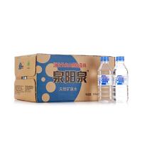 泉阳泉天然矿泉水350ml*24瓶整箱