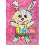 完美涂色静物篇 儿童小孩绘画 填色本 涂色书 基础色彩知识 绘画技巧 西泠印社出版社
