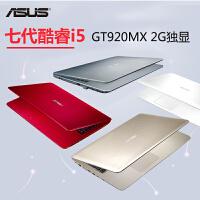 华硕(ASUS)A441UV7200 14英寸7代i5独显学习商务笔记本电脑 顽石畅玩 i5-7200U 4G 1TB