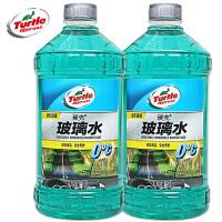汽车玻璃水四季通用夏季雨刷精雨刮器波璃清洗液车用强力去污