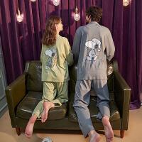 [1件2.5折价119元]史努比联名唐狮情侣睡衣春秋新款睡衣长袖居家宽松可外穿