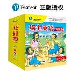 培生英语.幼儿版(72册)