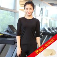 瑜伽服上衣健身服女秋冬季女速干健身房服运动瑜珈服含胸垫