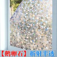 无胶免胶3D镭射静电玻璃贴膜窗户移门窗花纸防晒遮阳窗贴纸装饰