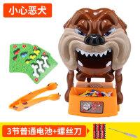 小心恶犬玩具夹骨头的狗恶狗咬手指偷骨头整蛊恶搞儿童抖音玩具狗 恐怖度 恶犬