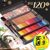 马可雷诺阿3100-48色彩色铅笔72色美术绘画笔36色油性彩铅 填色笔