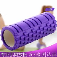 瑜伽柱 狼牙棒 泡沫轴 滚筒轮按摩棍肌肉放松滚轴健身foam roller
