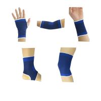 脚部护腕 薄款篮球护具套装运动护手掌脚腕男女儿童跳舞蹈HW