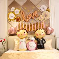 气球装饰 婚礼结婚用品 婚房浪漫墙卧室场地酒店欧式个性布置 甜蜜牵手一生婚礼套餐