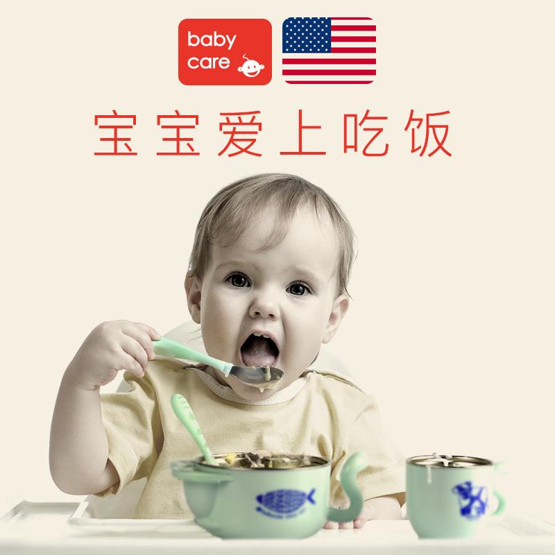 【满129减20】babycare儿童餐具套装保温碗婴儿碗耐热保温不锈钢吸盘碗婴儿餐具 晨雾绿5件套