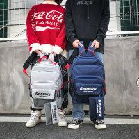 户外背包男士双肩包韩版街头电脑旅行校园初中高中学生书包男时尚潮流