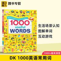 1000 Useful Words DK出品 1000个常用英语的单词 英文原版绘本 图解单词英语启蒙学习书 儿童生活场