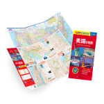 美国旅游地图((连续两年销量冠军,北斗地图专为中国公民赴美贴心打造的实用出行指南,防水撕不烂,中英文对照,交通、旅游、留学全方位信息)