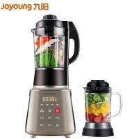 九阳(Joyoung)L18-Y32 破壁料理机家用多功能带炖盅真空破壁料理机