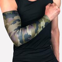 篮球护臂 护肘护腕手臂套男女加长袖套透气紧身训练装备运动护具