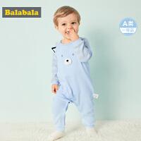 巴拉巴拉婴儿秋装衣服新生儿连体衣男宝宝哈衣包屁衣休闲纯棉长袖