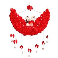 婚庆用品创意婚房套装浪漫布置结婚卧室拉花花球装饰婚礼新房纱幔