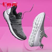 乔丹女鞋跑步鞋2018春季新款学生休闲跑鞋旅游鞋运动鞋XM1680230