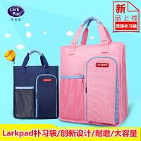 larkpad小学生补习袋补课包美术袋男女儿童手提袋拎书袋帆布书包
