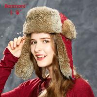 卡蒙皮草帽子女冬兔毛雷锋帽骑车防风护耳帽防泼水滑雪帽保暖棉帽 2695