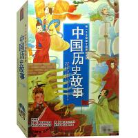 新华书店正版 大音有声读物 每一个中国孩子都要知道的 中国历史故事 珍藏版8CD