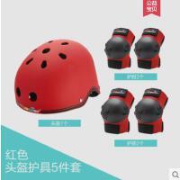 户外新品儿童轮滑护具滑板平衡车加厚安全护膝护肘套装