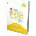 浮云记2,沐容嫣作,北方文艺出版社9787531731054