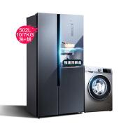 【精选套装】西门子冰洗套餐KX50NA43TI+WN54A1X40W