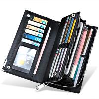 商务男士钱包长款拉链t手拿包卡包手机包大容量青年男式皮夹子