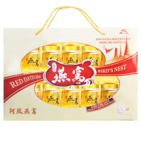 阿胶燕窝礼盒 10瓶 即食燕窝礼盒 燕窝礼品盒 即食阿胶燕窝