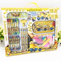 幼儿园开学文具套装礼盒儿童生日礼物奖品文具学习用品批发
