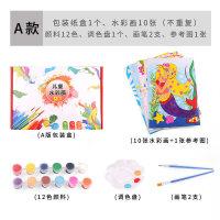 男孩宝宝儿童益智儿童水彩画颜料涂鸦画画套装宝宝diy涂色彩画填色水粉画手工制作