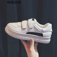 小白鞋女2018春季新款韩版学生跑步休闲鞋百搭魔术贴厚底松糕鞋潮