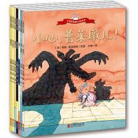 正版 小猪普莱墩儿的故事绘本 套装全集共7册 获多项国际大奖 畅销幼儿童绘本图画故事书籍 小心普莱墩儿等大灰狼与小猪的