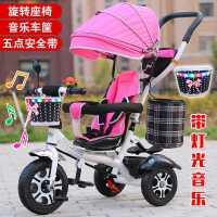 多功能儿童三轮车脚踏车1-3-5岁婴儿手推车小孩单车宝宝自行车