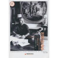 范思哲传奇 (意)盖斯特尔 著,郭国玺 译 中国经济出版社【正版书】