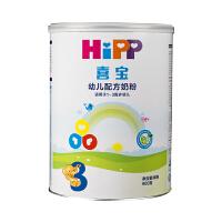 喜宝(HiPP) 益生元较大婴儿配方奶粉 3段(1-3周岁适用)900g(原装进口)