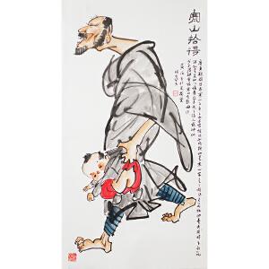 黄永玉《舍得》附赠出版画册
