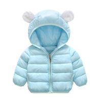 秋冬新款0一1-2-3岁女宝宝羽绒男童轻薄婴儿6-12个月儿童潮衣