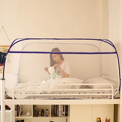 蚊帐学生宿舍蒙古包免安装上下铺0.9m1.0米床子母床儿童纹账