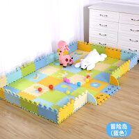 宝宝爬行垫加厚拼接式婴儿客厅无味 安全卧室家用 爬爬垫