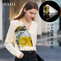 Amii文艺复兴法式真丝衬衫2021春装新款V领衬衣桑蚕丝白色上衣女