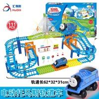 维莱 派艺百变托马斯轨道车 极速轨道电动益智儿童玩具小火车