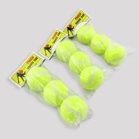 狗狗玩具球金毛泰迪弹力球耐咬磨牙网球宠物幼犬拉布拉多小狗玩具 有弹性散装球