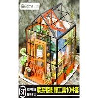 拼装制作礼物女凯西花房diy小屋手工创意小房子模型