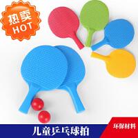 �和�乒乓球拍玩具初�W者小孩����乒乓球拍小�幼��@球拍�w育器材