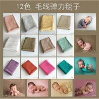 儿童摄影道具拍摄毛毯婴儿满月百天宝宝拍照背景布新生儿弹力毯子