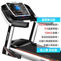 doxa家用款跑步机 超静音折叠电动多功能减肥室内健身房器材