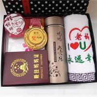 父亲节送给妈妈爸爸惊喜创意礼品实用送给父母老妈老爸生日礼物 3