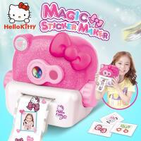 【两件五折】HelloKitty 凯蒂猫百变造型贴纸机手工制作创意DIY玩具魔法贴纸机